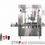 Otomatik 4 Kafa Alüminyum Kapak Sıkma Makinesi